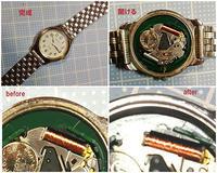 卓球友達の時計を修理 - スポック艦長のPhoto Diary