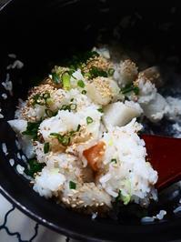 長芋と梅干しの炊き込みご飯 - Kitchen diary