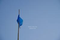 海RUN♪・Ⅳ(軽量でもドーン!) - FUNKY'S BLUE SKY