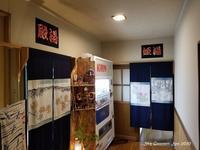 ◆ 北海道爆走 3,000km、その3「四季かおる宿 世寿美屋」へ、お風呂編(2020年7月) - 空とグルメと温泉と