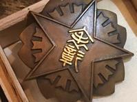 第9師団「大阪」管下優良壮丁表彰徽章。 - 軍隊屋「前さん」今日の一人言!