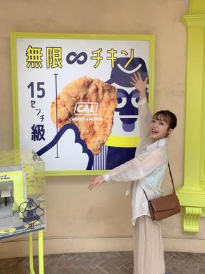 【小顔効果200%】イクスピアリに巨大チキンと巨大チュロスが楽しめるお店が新オープン! - た ま き's Blog