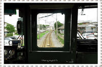 電車でGO~~~☆彡 - ☆彡 四季写遊 ☆彡