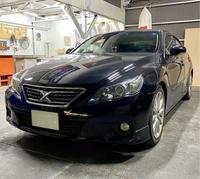 トヨタマークX サイバーナビX - 静岡県静岡市カーオーディオ専門店のブログ