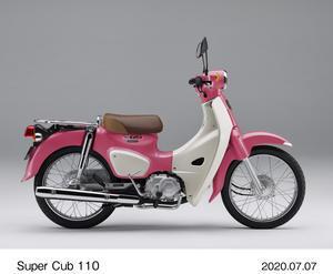 ピンクのカブ! - バイクの横輪