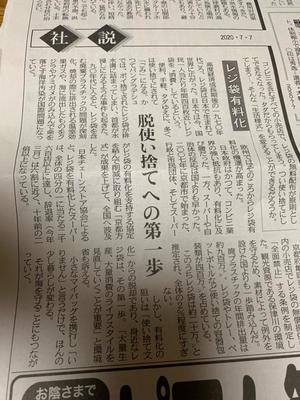 BGM - 浜松のセレクトショップ サムディ & ディマンシュ samedi et dimanche