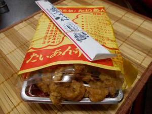 鶏唐揚げ弁当&山形のさくらんぼ - 小町の日々の暮らし