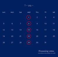 7月のお知らせ - Humming room