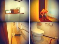 トイレ持ち物リスト - 昭和の家+庭とお片付け