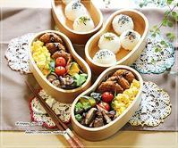 コロッケ弁当と正角食パン♪ - ☆Happy time☆