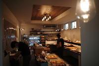 ブルーマロン(Blue Marron)茨城県つくばみらい市/パン - 「趣味はウォーキングでは無い」