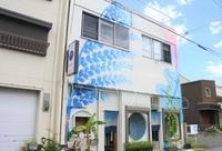 #89 AiAii AWAJISHIMA - チッキィのおいしい淡路島
