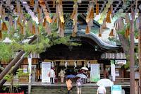 風鈴(白山神社) - くろちゃんの写真