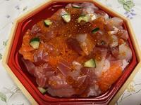 お絵段以上のばら寿司 - わたしの好きな物