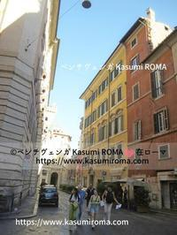 「マスク」と、私が気になった!新型コロナ関連ニュースの「リンク」⑦ - 『ROMA』ローマ在住 ベンチヴェンガKasumiROMAの「ふぉとぶろぐ♪ 」