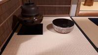 狂言袴平水指割蓋のお点前 - 懐石椿亭(富山市)公式blog