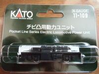 KATOチビ凸動力入廠 - 新湘南電鐵 横濱工廠3