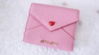 ミュウミュウのラブレター型のお財布&お得クーポン☆ - ドイツより、素敵なものに囲まれて②
