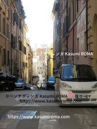 ろーま「路地裏ねこ探し♪③ 」2020 - 『ROMA』ローマ在住 ベンチヴェンガKasumiROMAの「ふぉとぶろぐ♪ 」