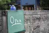 Cafe Cumiche@Kikugawa ('ω') - ほっこりほっこりしましょ。。