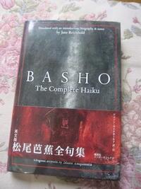 英文版・松尾芭蕉全句集が届きました。 - 花の自由旋律