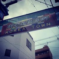 soramama☆コリアンタウン - SORANKO