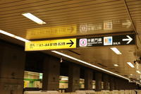 昭和の香りが残るお寺への道・・・? - 一場の写真 / 足立区リフォーム館・頑張る会社ブログ