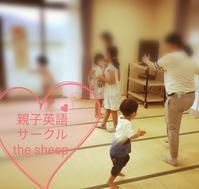 2020 7月のt親子英語サークルhe sheep - 諫早市ベビー&キッズ英語教室☆stars☆. 英語サークルthe sheep