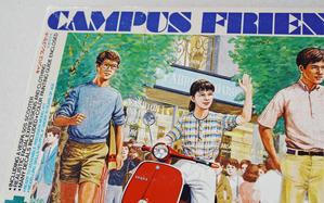 人間模様:キャンパスフレンズ 1983 - ミカンセーキ