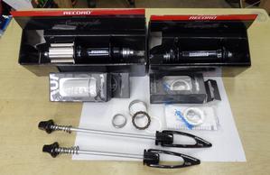 カンパニョーロ レコードハブ12速 シマノ11速・USB・CULT可能クイック付き ロードバイクPROKU -   ロードバイクPROKU