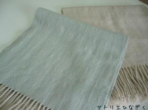 6枚綜絖綾織りマフラー - アトリエひなぎく 手織り日記