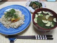 ほやご飯 - 適当な暮らし