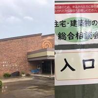 台風19号災害被災者相談会@豊野公民館 - 安曇野 設計事務所の家つくり