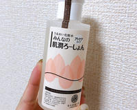 北海道の会社で生まれた化粧水。 - のんびりおひとりさまライフ