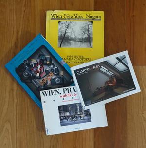 田中長徳さんの写真集をさらに読んでみました、の巻。 - If you must die, die well みっちのブログ