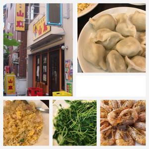 横浜ランチとパパご飯? -  suzu's cafe