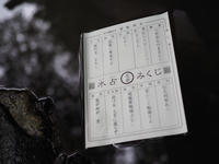 【京都2日め】山をドライブ旅。 - SAMのLIFEキャンプブログ Doors , In & Out !