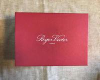 赤い箱の誘惑 - おしゃれを巡る冒険