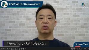 No.4690 7月12日(日):より多くの人に「ビジネスのオンライン化」を実現してもらいたい - 遠藤一佳のブログ「自分の人生」をやろう!