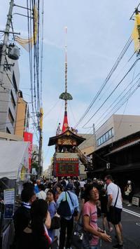 写真で振り返る祇園祭 3 - 令和氣淑