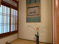 葉ぶたで洗い茶巾のお点前 - orihime's cafe
