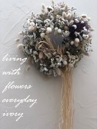 やっぱり梅雨ですね〜♪ -  Flower and cafe 花空間 ivory (アイボリー)