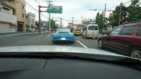 991 Carrera - Vintage-Watch&Car ♪