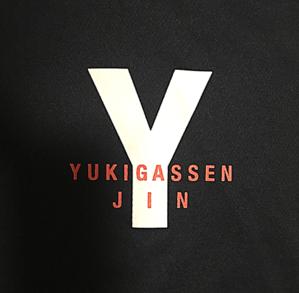 Go To    ユキガッセン    - ユキガッセン見聞縁~365days,yukigassen.