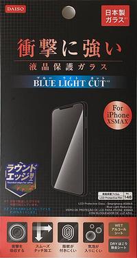 2020/07/15DAISO ブルーライトカット液晶保護ガラスはダメだ!! - shindoのブログ