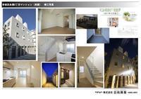 ★建築設計★ - 日向興発ブログ【一級建築士事務所】