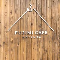 乙女峠 FUJIMI CAFE 今日開店 - エーデルワイスPhoto