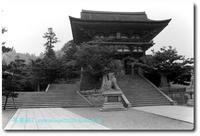 昔の清水寺 - 写楽彩2
