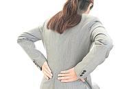 腰椎椎間板ヘルニア 整形外科の主たる疾患 - たてやま整形外科クリニック リハスタッフブログ