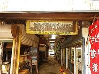 小向マーケット-中川製作所- - 美術・中川製作所